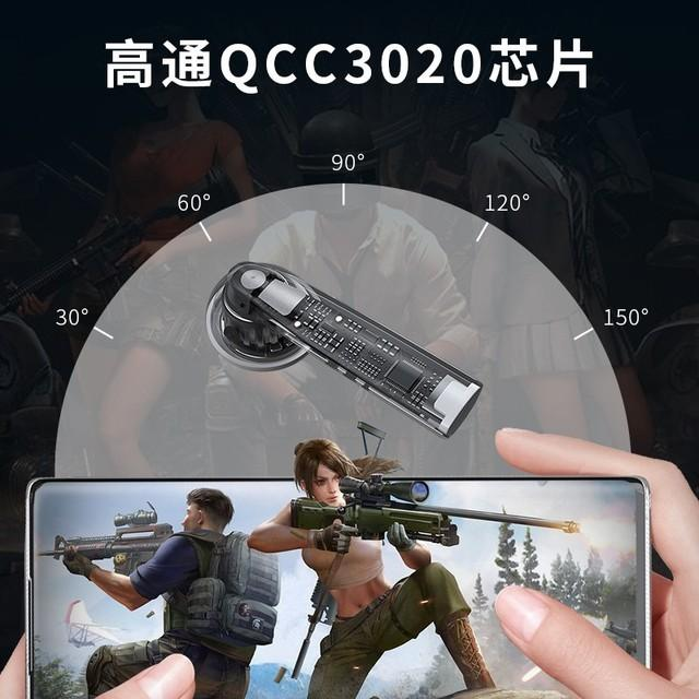 QCC3020芯片 omthing AirFreePods真无线耳机(图1)