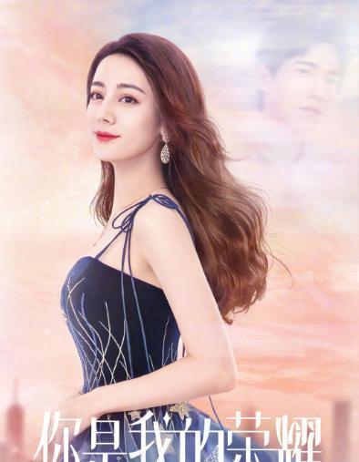 迪丽热巴获韩国电影节大奖,全程英文发表感言,网友:英语好流利插图10
