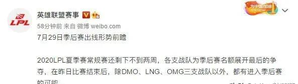 """《【煜星娱乐平台首页】LOL:猛男团来了!世界赛上线新乐团""""嗜血者"""",永恩也在其中》"""