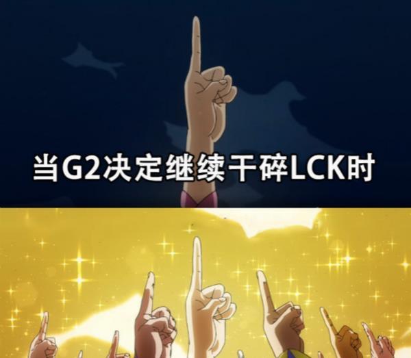 DWG发推表示要向G2复仇打进决赛!网友趣评:快进到复仇失败插图
