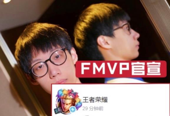 《【煜星app登录】月底多款皮肤上线,霸王别姬返场,准备88碎片,FMVP并非韩信!》