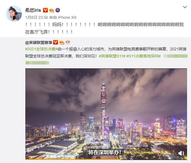 《【煜星娱乐登录注册平台】小天直播教Nuguri中文?两人相隔不到10米,面对面打语音》