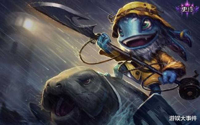《【煜星娱乐集团】英雄联盟:这个版本最热门英雄盘点,中单最强居然小鱼人》