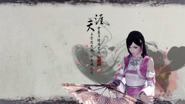 1分六合_传奇永不磨灭,天涯明月刀定档来袭,这样的游戏你爱了吗?