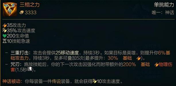 《【煜星娱乐公司】S11版本更新后,大批老玩家宣布退游,装备改动被疯狂吐槽》