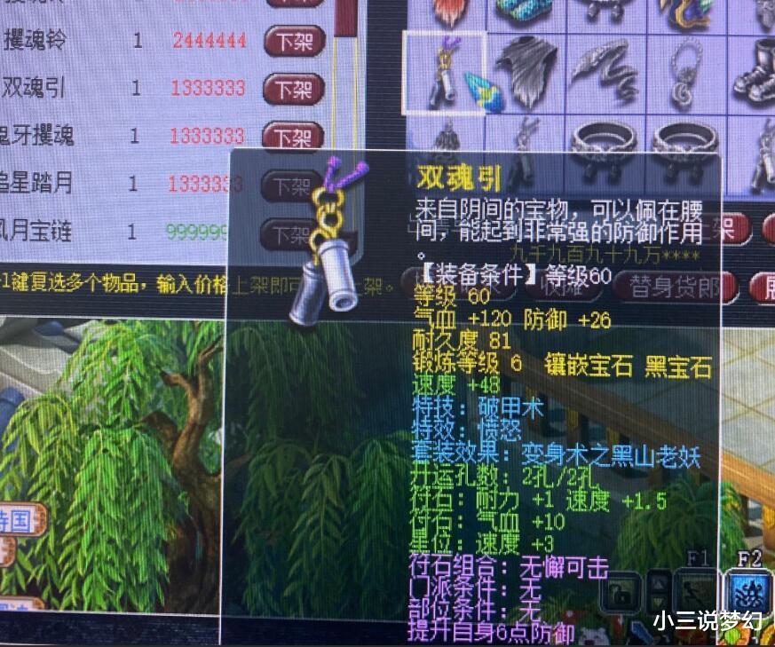《【煜星平台注册网址】梦幻西游:特殊技能能弥补内丹影响,三特殊的泡泡也在服战上使用》