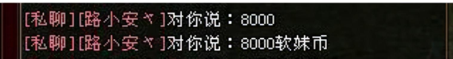3d推箱子_天龙八部怀旧服:第一本掌柜要诀8000元!一本值一个全五号-第1张图片-游戏摸鱼怪