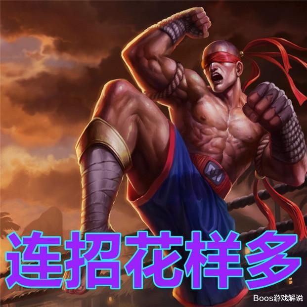 《【煜星娱乐主管】最难操作的五位英雄,杰斯龙王上榜,榜首的他无人敢质疑!》
