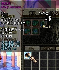 《【煜星在线登陆注册】一个老年DNF玩家的60版本回忆之摸金篇》