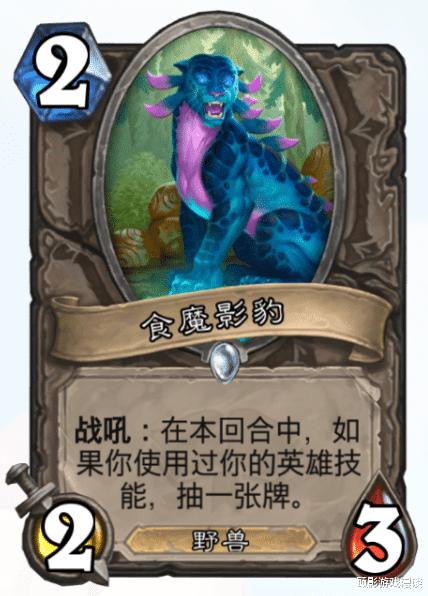 炉石传说:版本过半还有不认识的卡,是玩家太云还是设计师背锅?