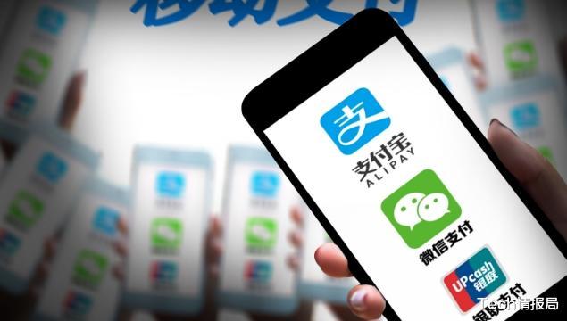 """2020年里微信终于""""战胜""""支付宝,成为用户最常使用的移动支 好物评测 第1张"""