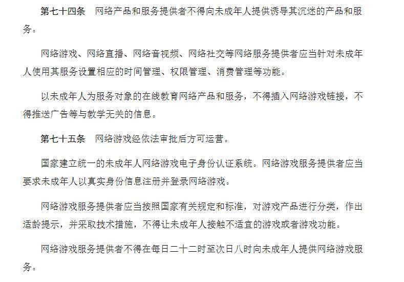 游戏日报232期:LOL手游宣布公测计划;腾讯游戏垄断iOS畅销前三插图(1)