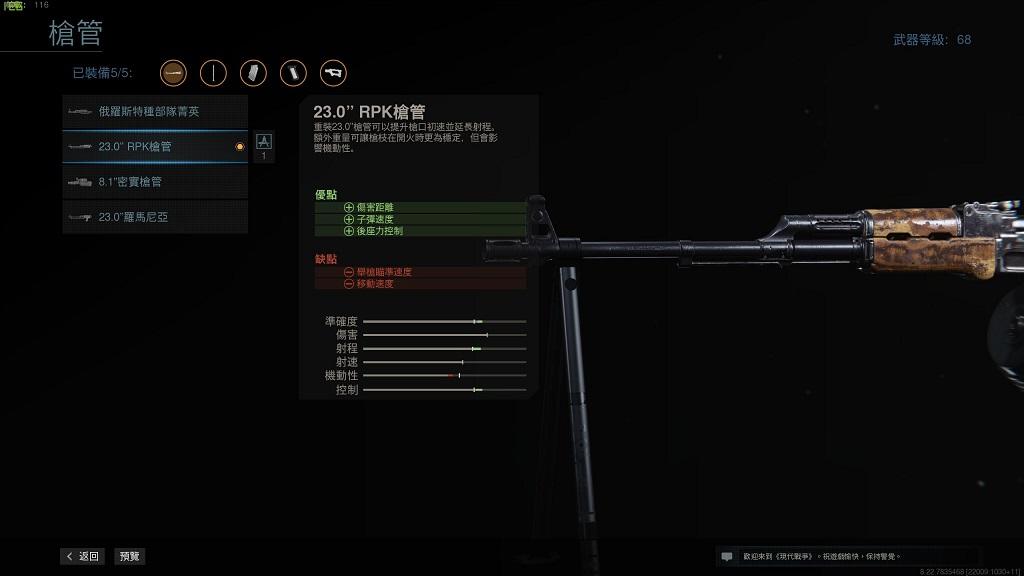 《【煜星app注册】最无脑的枪械改造, CF玩家看了也无语, AK47还能这么搞?》