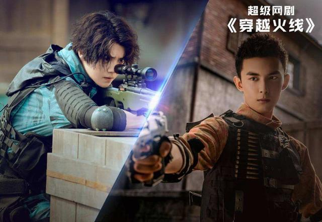 神器任务攻略_鹿晗吴磊打造火线兄弟,一张海报让老玩家泪目,是青春更是情怀!