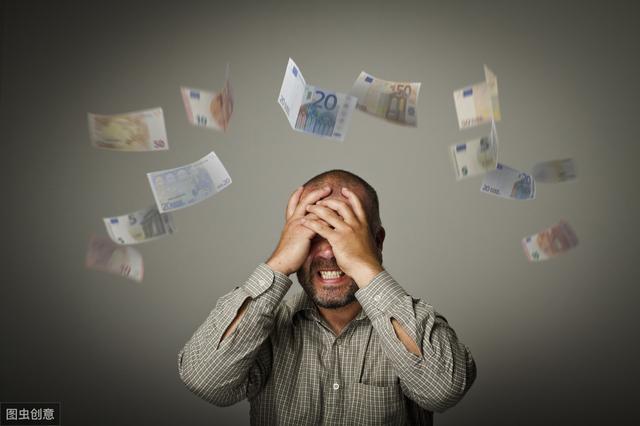 实体经济困难,民企悲号,底要交多少税?25%?是40%