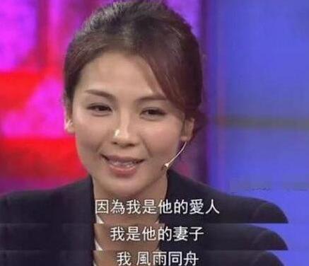 """深夜哭诉失眠, 扛起丈夫巨债的刘涛, 却遭王珂自曝两人是""""工具关系"""""""