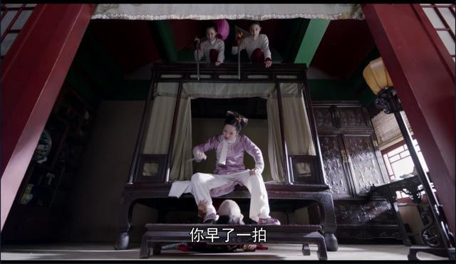 """刷新金庸剧翻拍最低评分,新版鹿鼎记,把小宝演成了""""小丑"""",反派演成了""""傻子""""!插图34"""
