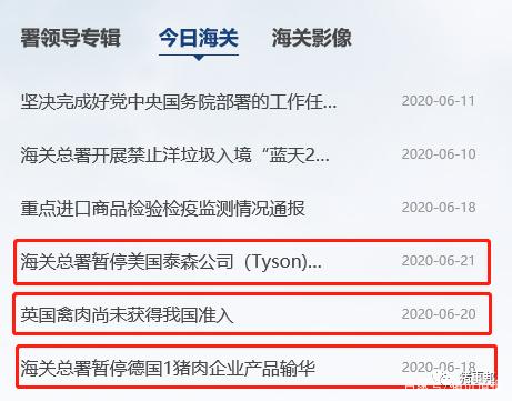 「今日猪价」2020.06.22(猪价猛跌,未来局势如何?)