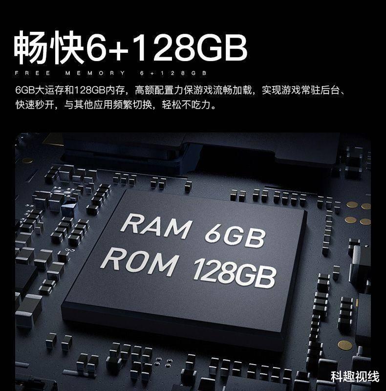 6+128GB规格只要699元,6.26英寸的大屏幕,小辣椒开始崛起