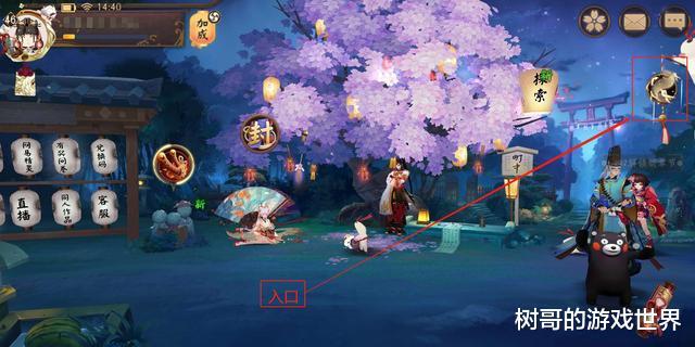 《【煜星注册链接】阴阳师:夜荒魂挑战成功之后解锁新插画,玩家们却没有积分兑换》