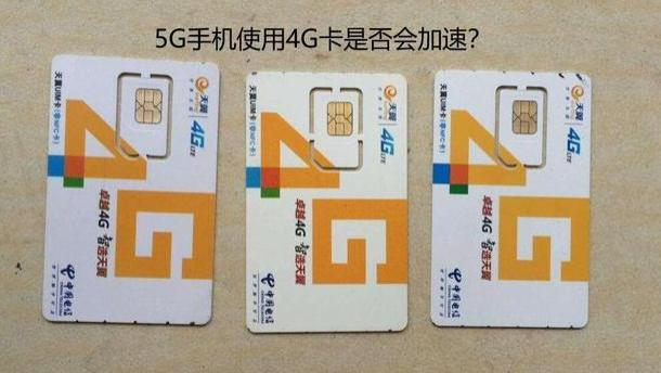 4G网络越来越卡了?直到用了5G手机后发现我错了