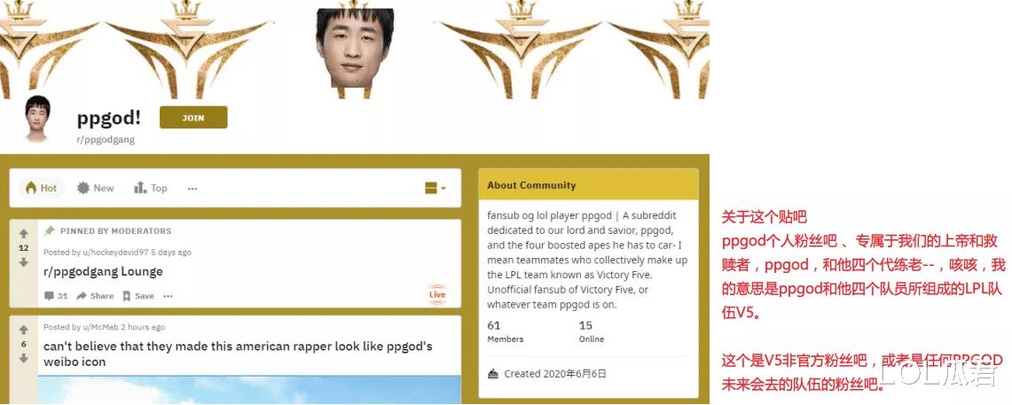 《【煜星娱乐主管】V5辅助扬名海外,粉丝为他建立单独讨论板块,功劳来自ID》