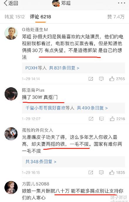 李湘发文庆生!却遭网友一顿痛批,李院士的话道出幕后缘由!