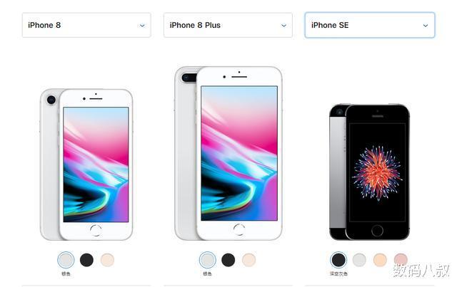上半年,除了iPhone SE2,苹果或将还有这几款果粉期待的新品发布