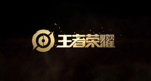 《【煜星娱乐官方登录平台】腾讯又可能投资休闲游戏了,王者荣耀还会是你的最爱吗?》