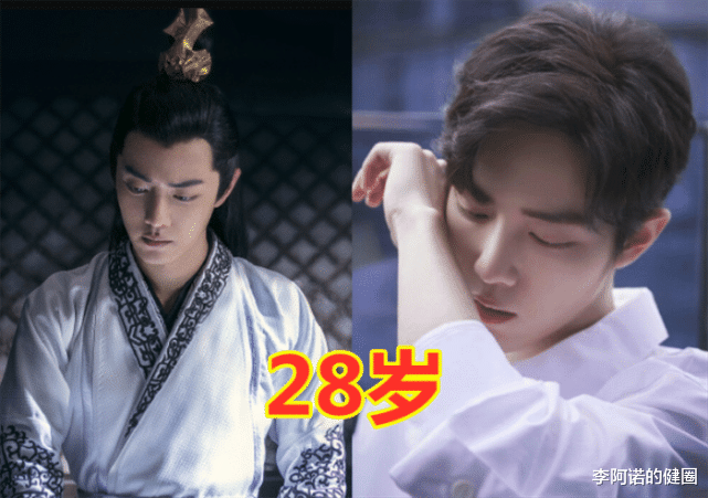 """""""庆余年""""演员拍摄年龄,郭麒麟23岁,李沁29岁,而宋轶就意外了"""