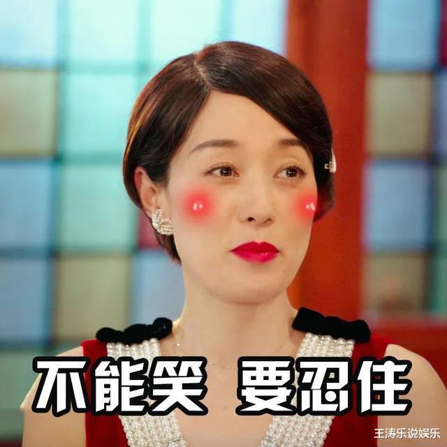 《旗袍美探》暴露出马伊琍的中年油腻,为什么你不敢承认她没演技?