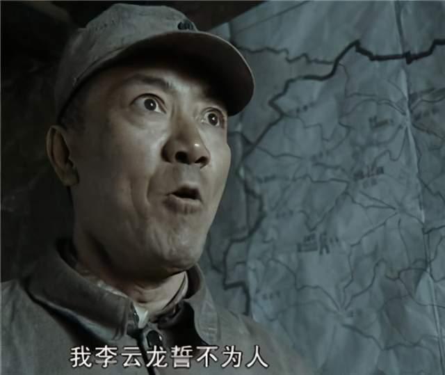 """抹发胶、穿高跟鞋的《亮剑3》下架?""""土""""味李云龙为何仍""""火""""插图12"""