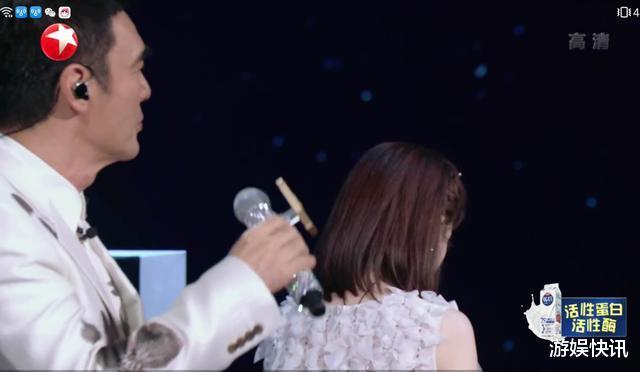 """冯提莫实力得到认可,和钟镇涛组成""""中国风""""组合,观众:爱了插图(1)"""