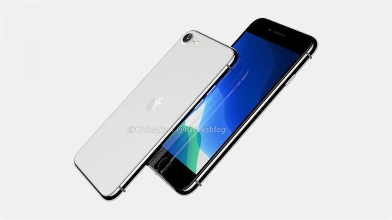 iPhone9开始量产,价格基本确定,最廉价的一款苹果手机即将诞生