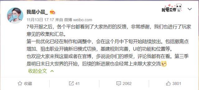 《【煜星平台官网注册】开服两年,《明日之后》为什么还是国产第一末日生存手游?》