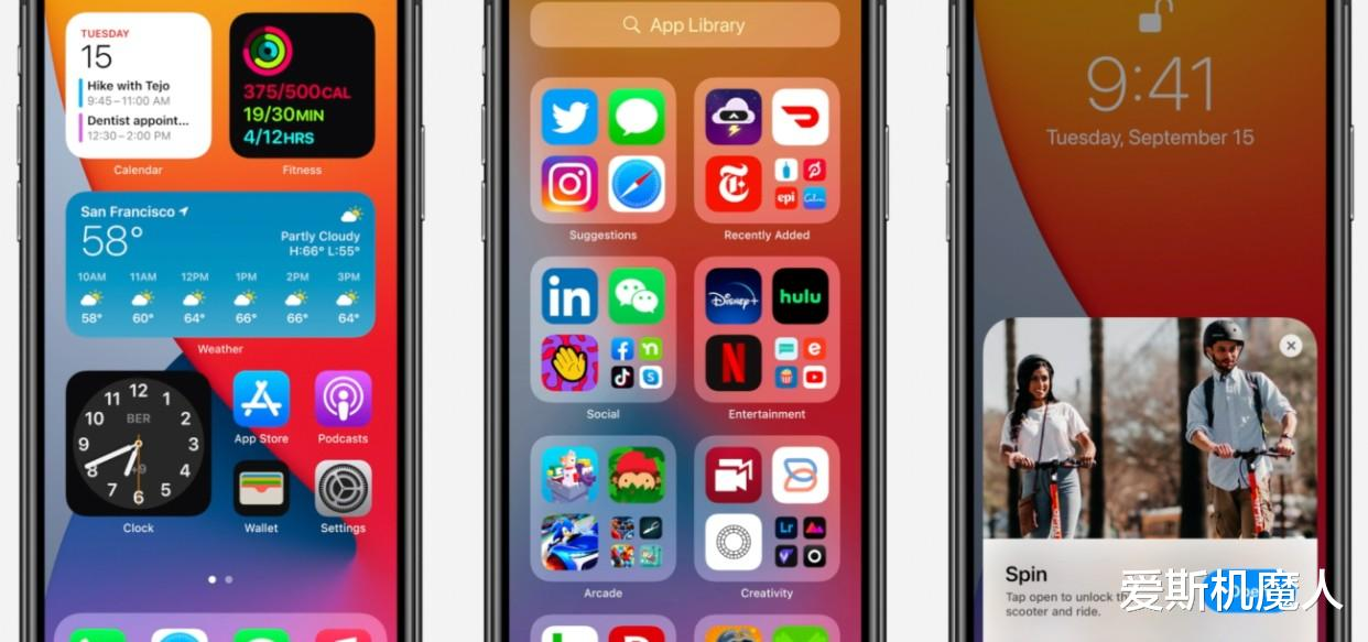 终于,苹果公司正式官宣iOS 14正式版发布时间!