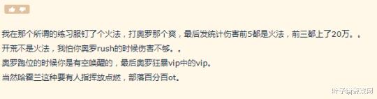 《【煜星娱乐平台注册】怀旧服TAQ开放后,火法开荒最好?玩家:DPS虽猛,但别忘了这几点!》