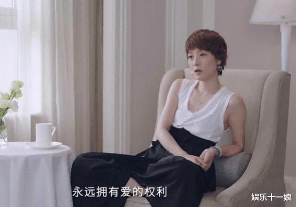 文章彻底出局!马伊琍高伟光被曝恋情?女方采访:我也有被爱权利!