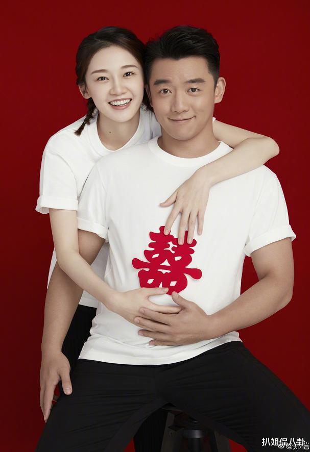郑恺和苗苗521踩点13点14分官宣结婚和怀孕,双喜临门恭喜恭喜!