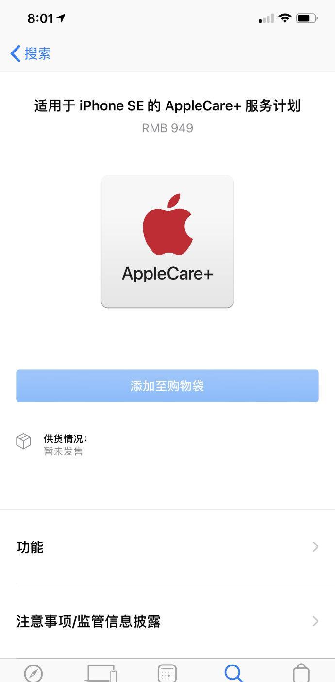 这次,iPhone SE 2真的要回来了?!