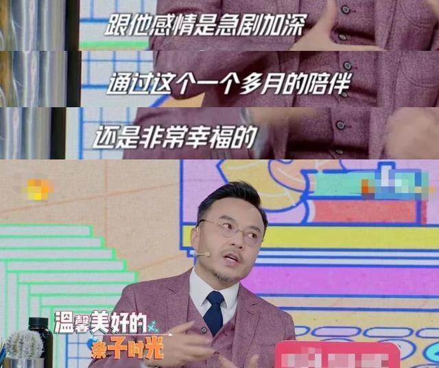 汪涵被儿子要求提前退休,因不愿孩子被攀比,至今拒绝加入家长群
