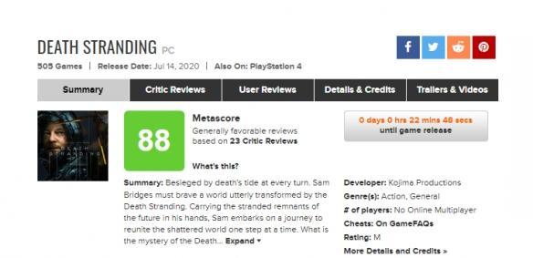 《死亡搁浅》PC版媒体评分解禁!M站均分88 一致好评 死亡搁浅 每日推荐  第1张