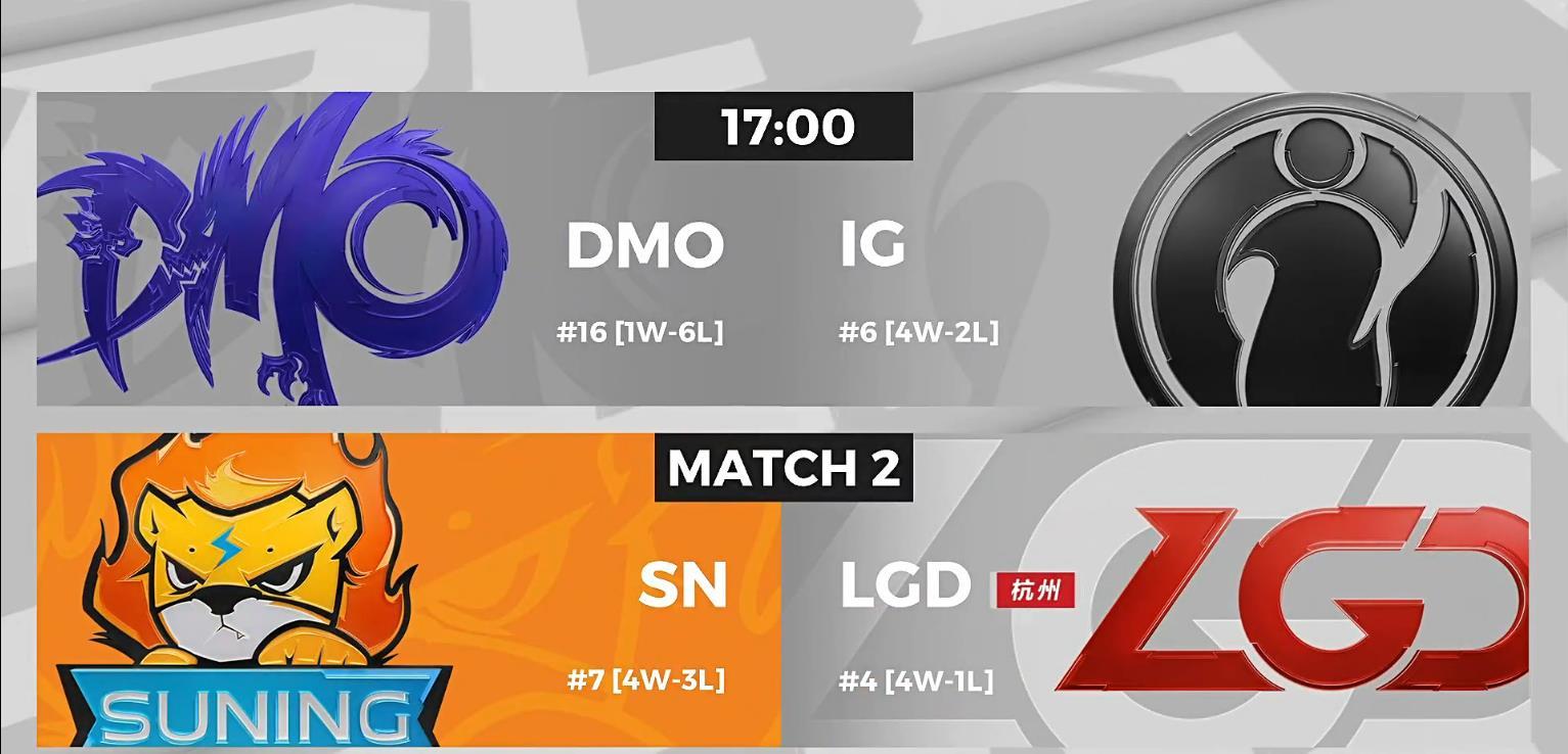 《【煜星娱乐集团】LPL明日赛事前瞻:IG、LGD冲击第五胜,DMO取胜难度较大》