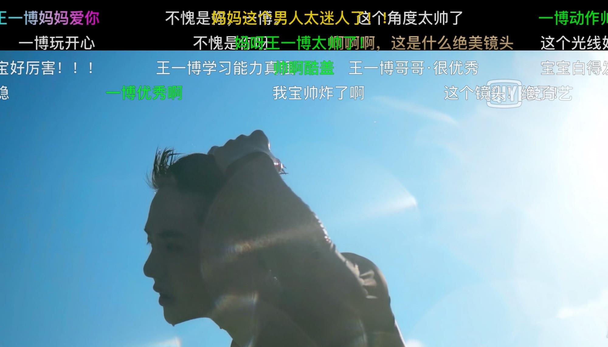 王一博在海上放飞自我,黄轩:管不住了  手游热点  第5张
