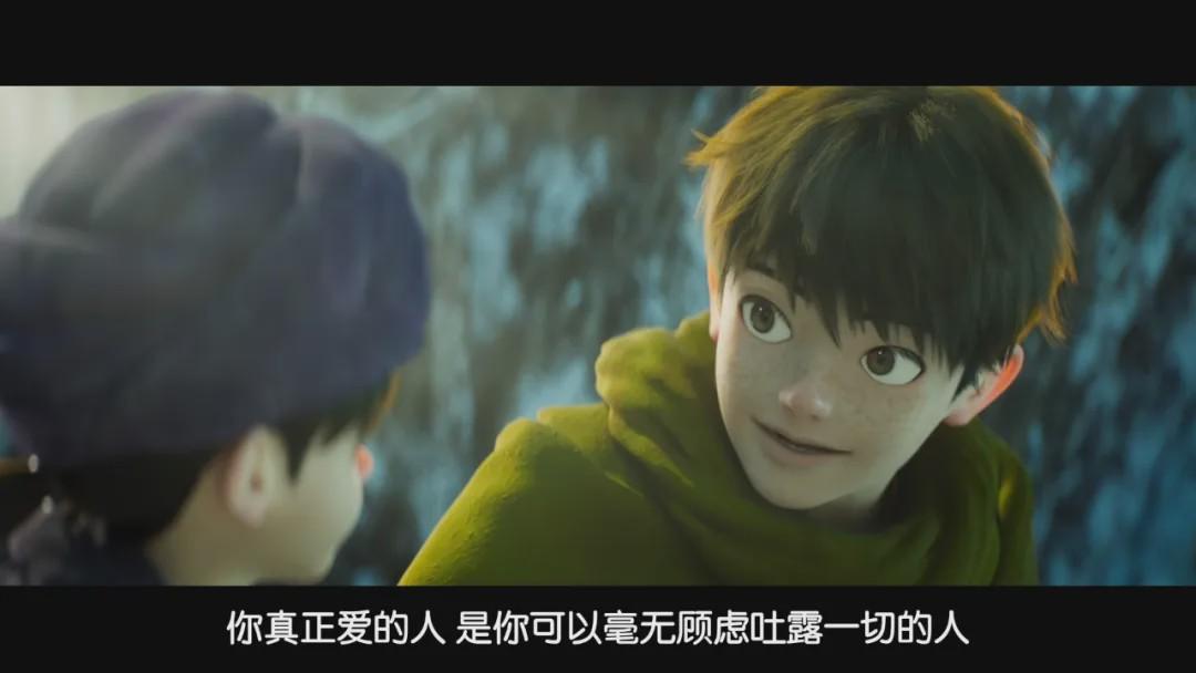 天堂医生从魔王变勇士,佐藤健为动画电影《勇者斗恶龙》配音插图14
