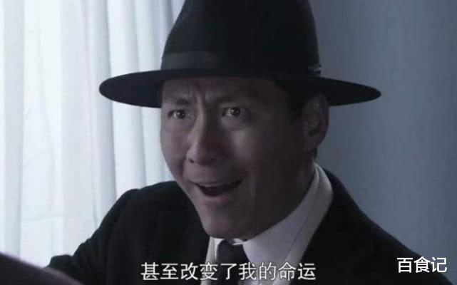 """演了27年的电视剧,一直不温不火,如今却凭借""""燕双鹰""""火遍全网插图4"""