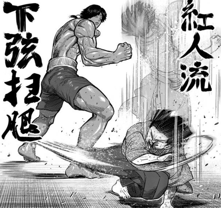 《【煜星注册链接】拳愿阿修罗:强者杀手金田末吉惨败加奥朗,弱者之姿惹人疼》
