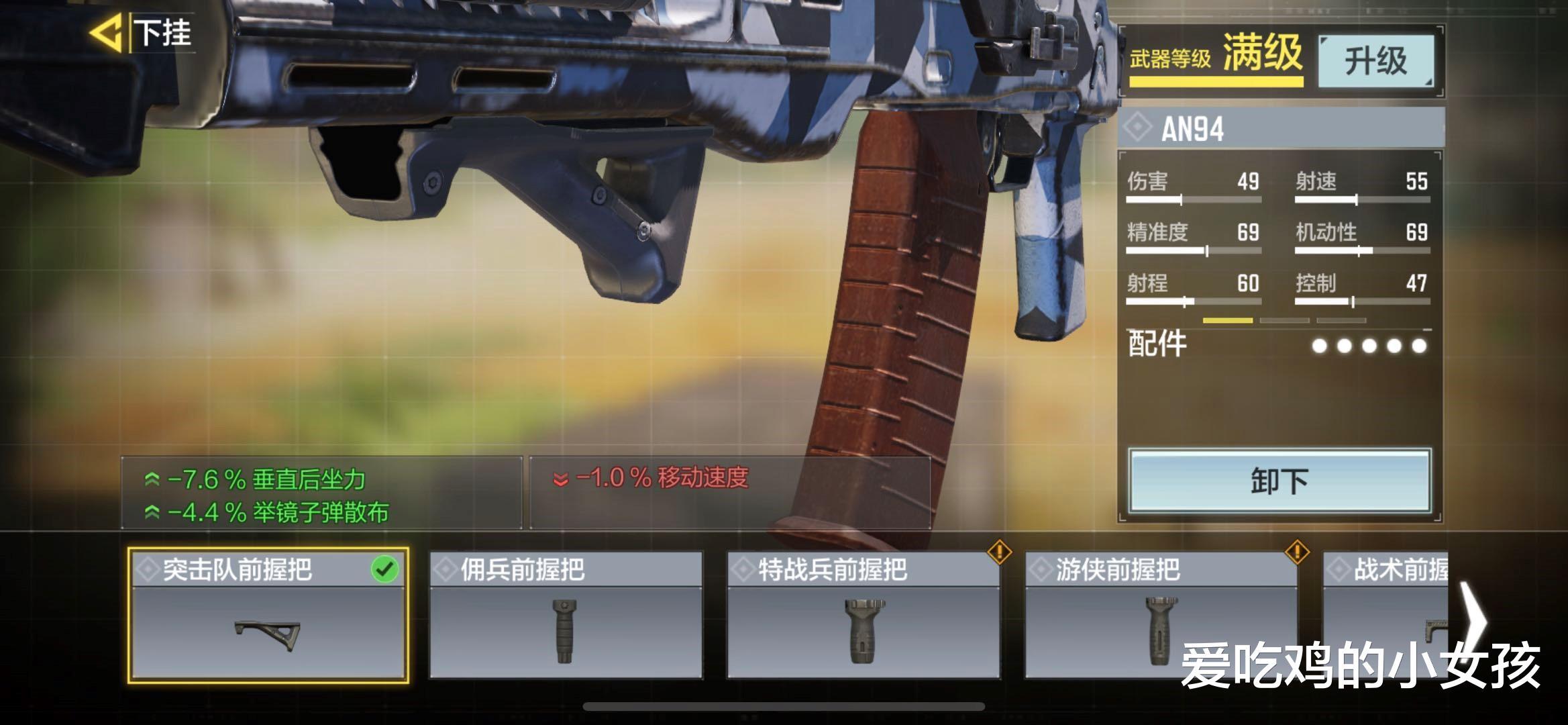 《【煜星平台官网注册】使命召唤手游: 枪匠系统太难?这几个配件看好,能用到满级》