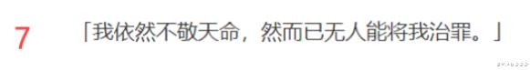 《【煜星平台注册网址】阴阳师:浅析今年会出的新式神,SP高达6位,天人将全面登场》