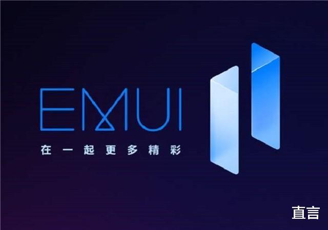 华为Mate40系列再收到EMUI11更新,11.0 数码科技 第1张